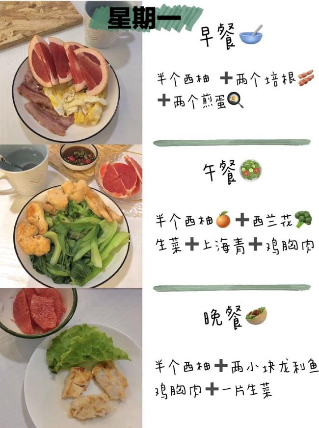 Học Trần Kiều Ân giảm 2kg trong 5 ngày với thực đơn tiêu mỡ cực xịn cho mùa hè oi bức - 3